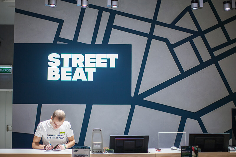 Street Beat sport fashion retail store design
