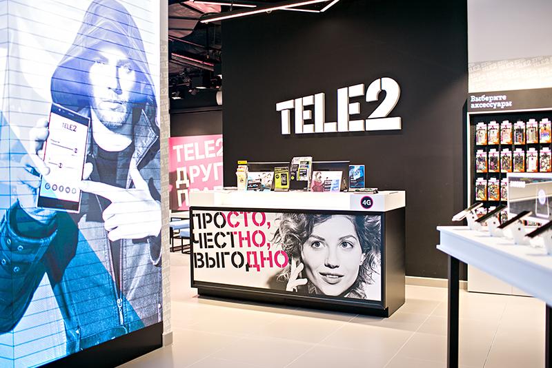 Tele_06